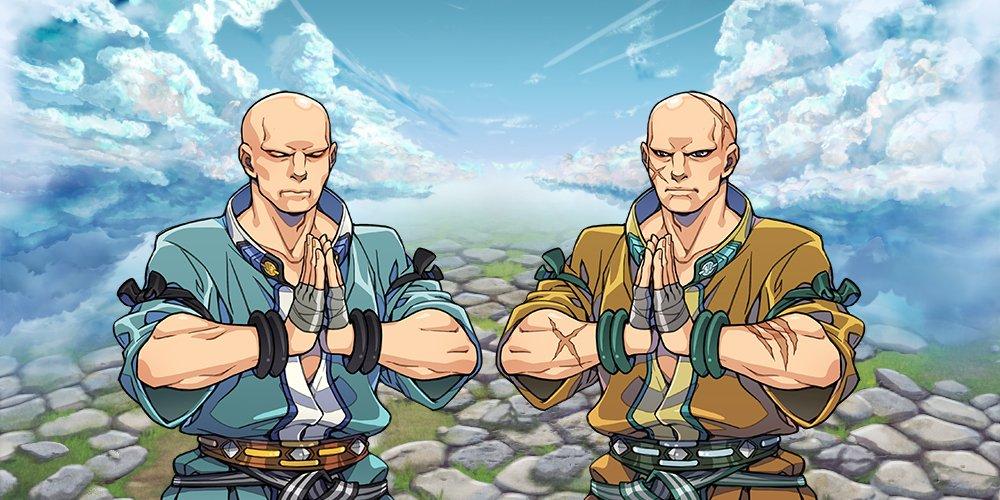 Монахи Синего Тигра