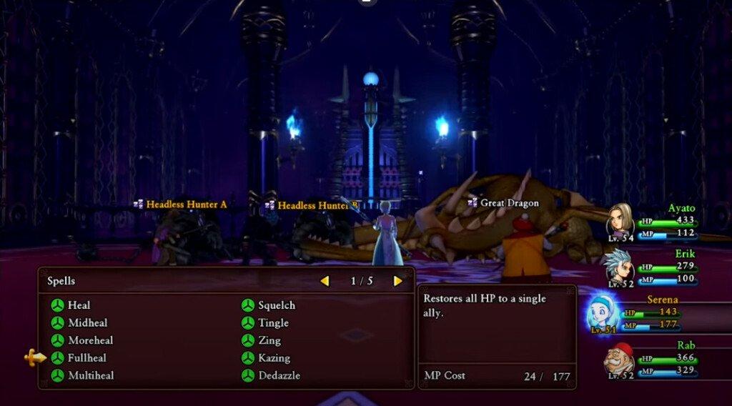 Dragon Quest XI: заклинания